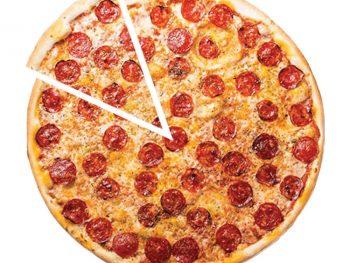 Доставка Пицца Пепперони