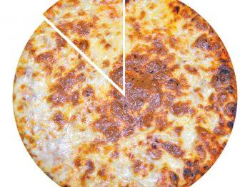 Доставка Пицца Сырная
