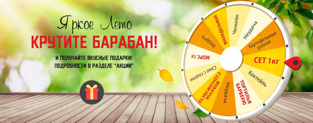 Доставка суши и роллов в Перми